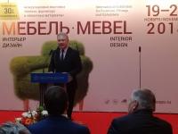 ВАО«Экспоцентр» состоялась церемония официального открытия 30-й юбилейной международной выставки «Мебель 2018»