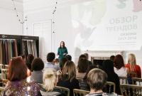 Design Solutions в Санкт-Петербурге: в лучшем месте, в лучшее время