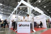 Продукты homa® включены в план по импортозамещению