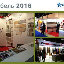 Международная выставка «Мебель-2016»