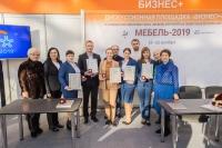 На выставке «Мебель-2019» наградили победителей конкурса по качеству мебельной продукции